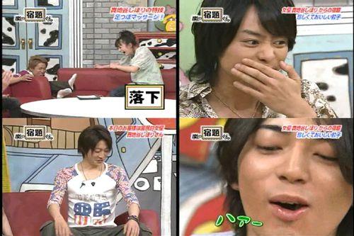 Arashi no Shukudaikun 12/05/08